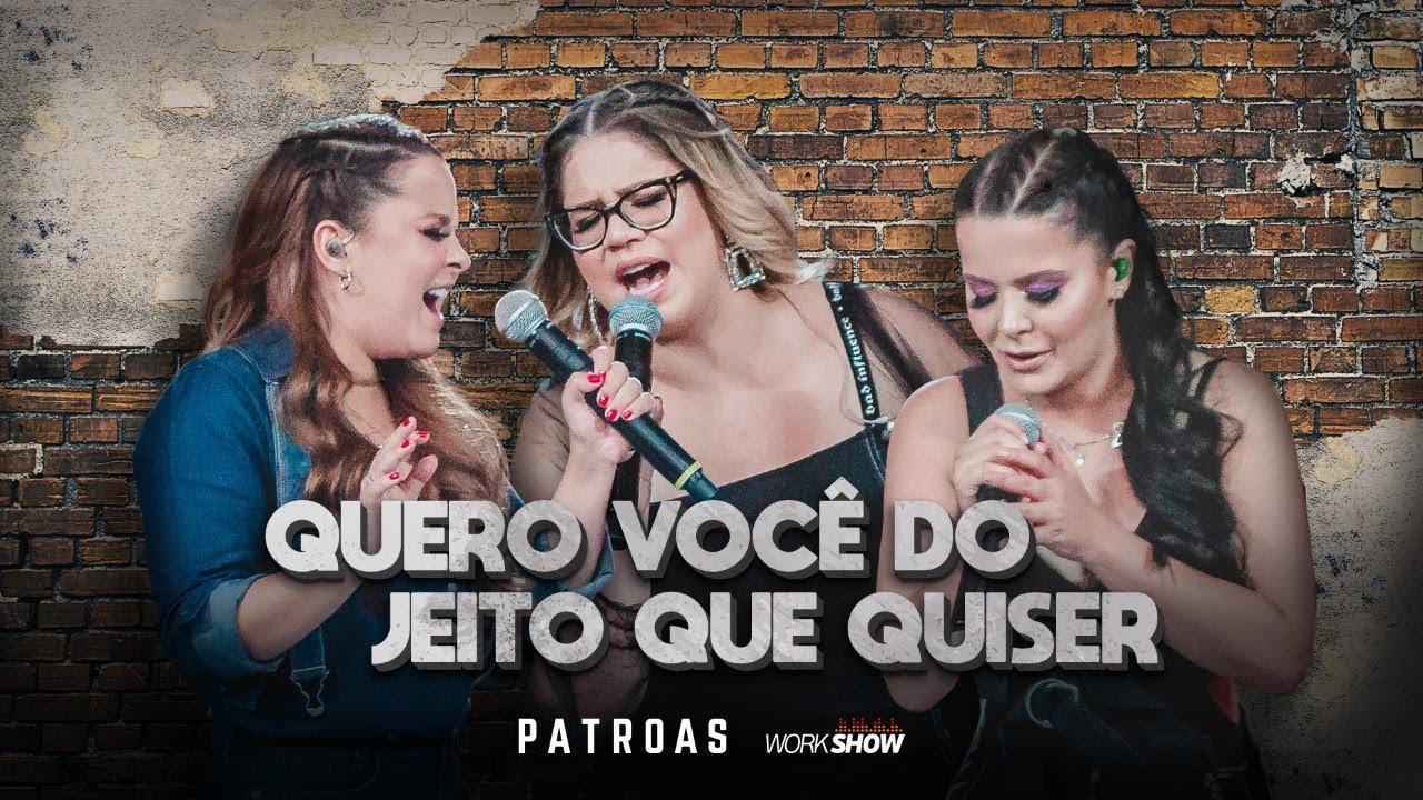 Marília Mendonça & Maiara e Maraisa – Quero Você Do Jeito Que Quiser (Official Music Video)