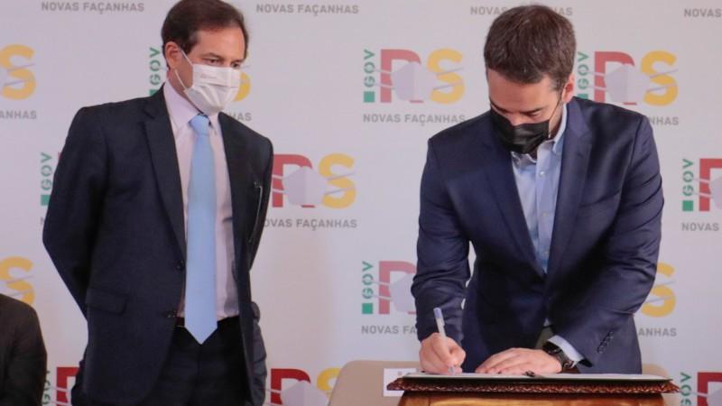 Governo passa o controle da CEEE-T para a CPFL Energia