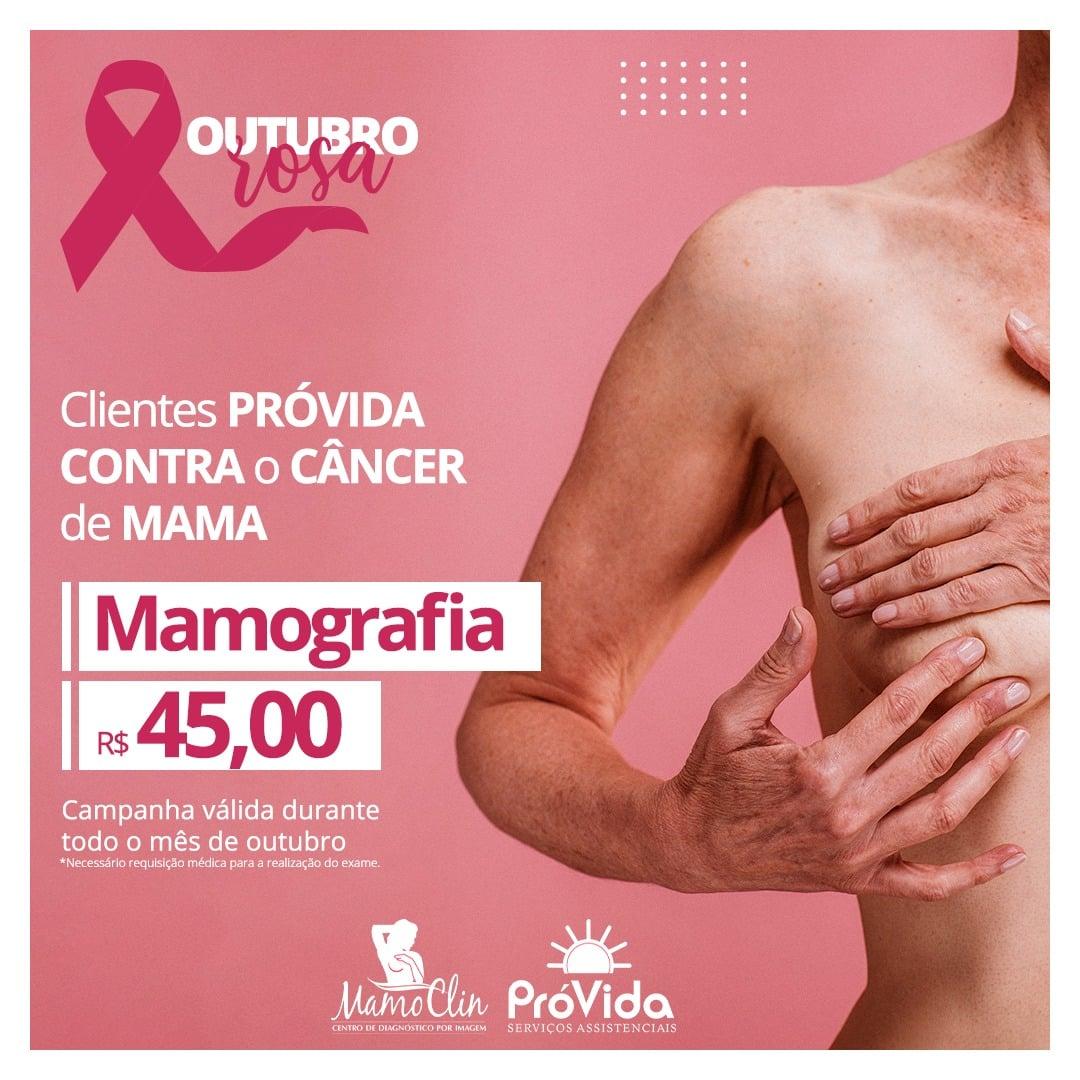 PróVida de Salto do Jacuí oferece exames de mamografia